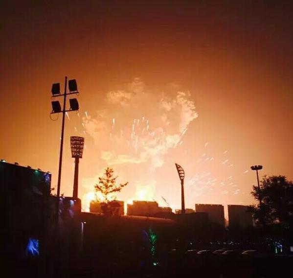 China: Siete muertos en explosiones en un depósito en Tianjin
