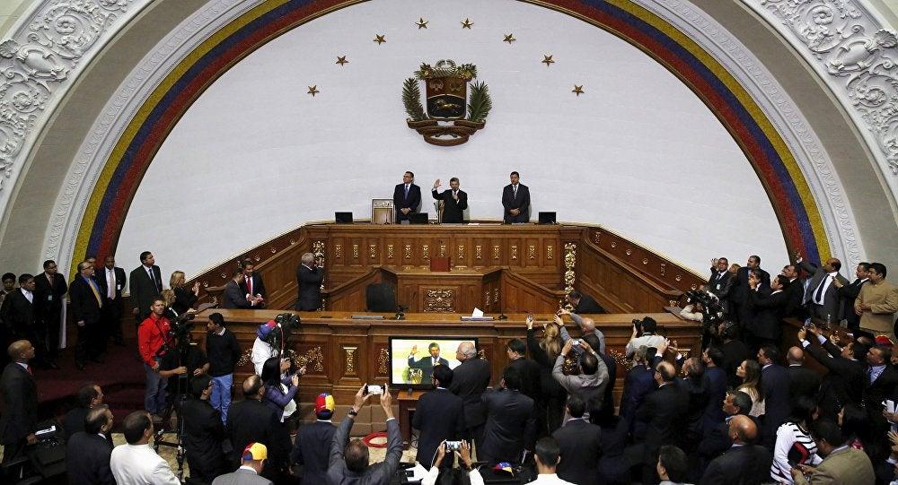 Parlamento venezolano aprueba ley de amnistía para liberar presos políticos