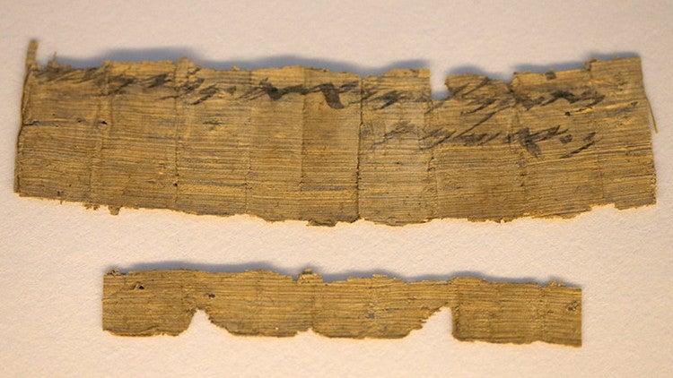 Hallan la mención en hebreo más antigua de Jerusalén