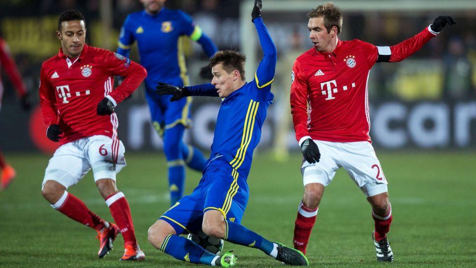 Rostow Bayern Rückspiel