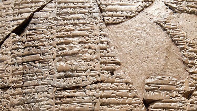 Arqueólogos hallan ciudad de la época del Imperio