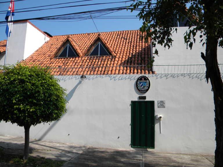 Tegucigalpa: Embajada de Cuba pone a disposición libro de condolencias por muerte de Fidel Castro