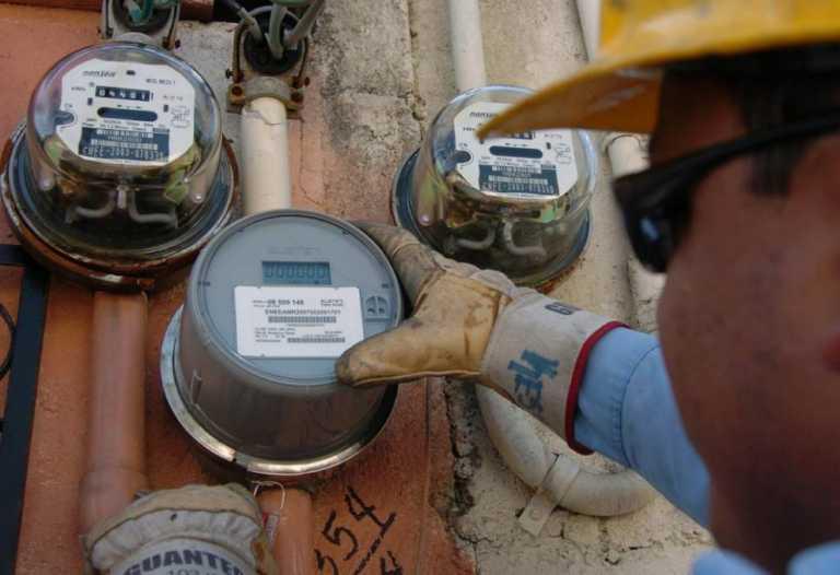 Desautorizan aumento a la tarifa de energía eléctrica a partir de enero
