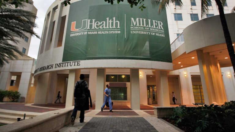 Universidad de Miami ofrece beca para estudiantes indocumentados