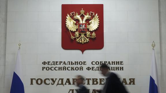 Las oficinas rusas donde se procesó la propuesta.