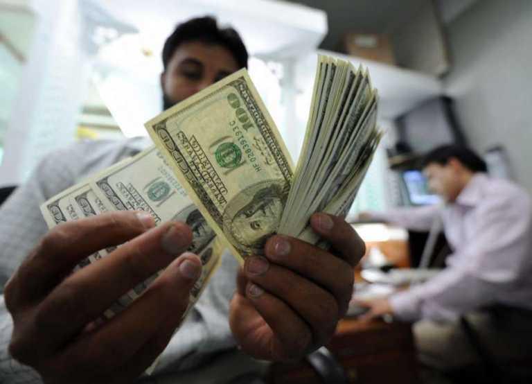 México alista reforma para proteger remesas ante amenazas de Trump