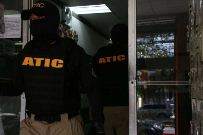 ATIC secuestra por segunda vez documentos de INSEP