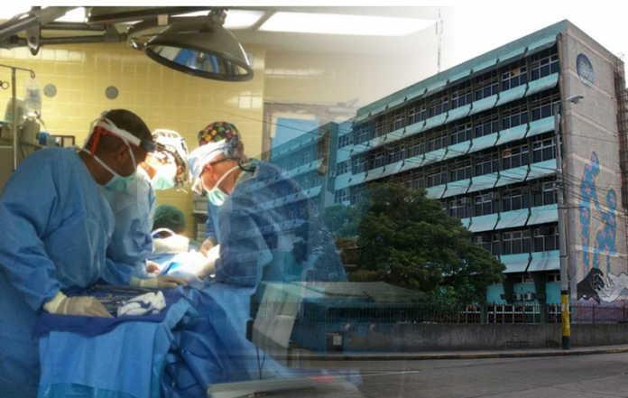 Hospital Escuela Universitario