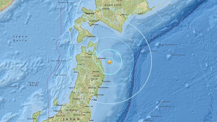 Sismo de magnitud 5,9 sacude las costas de Japón