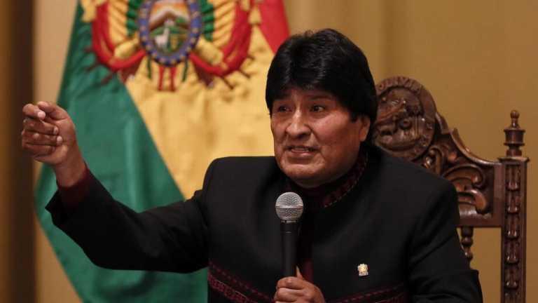 Miles se manifiestan en Bolivia en contra de la reelección de Morales