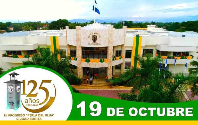 """Aniversario de El Progreso: """"La Perla del Ulúa"""" hoy cumple 125 años"""