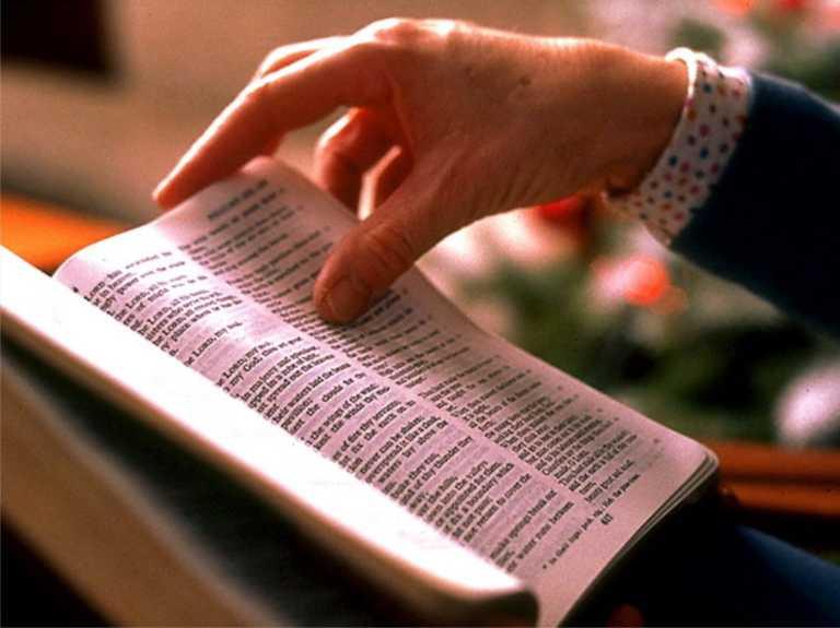 EEUU: mata a su amigo tras una discusión sobre la Biblia y el perdón