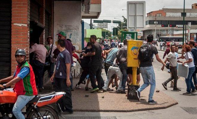 Tegucigalpa: A prisión envían a siete supuestos saqueadores