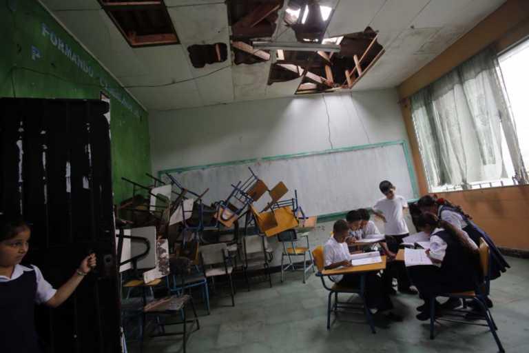 Colprosumah: Más del 70% de centros educativos se encuentran en mal estado