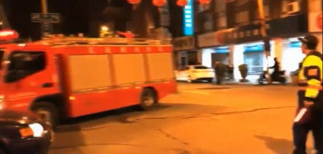 Terremoto en Taiwán deja al menos dos muertos y 202 dos heridos