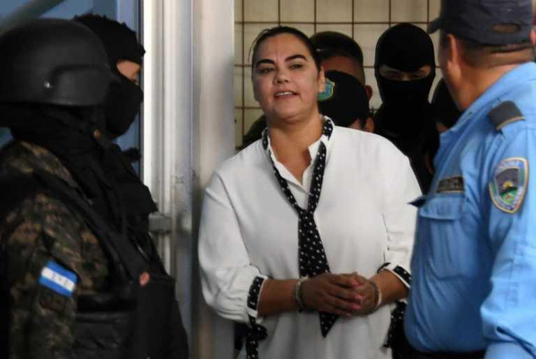 Dictan Auto de Formal Procesamiento contra ex primera dama, Rosa Elena de Lobo