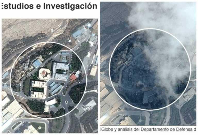 Las «infraestructuras de armas químicas»bombardeadas en Siria, antes y después