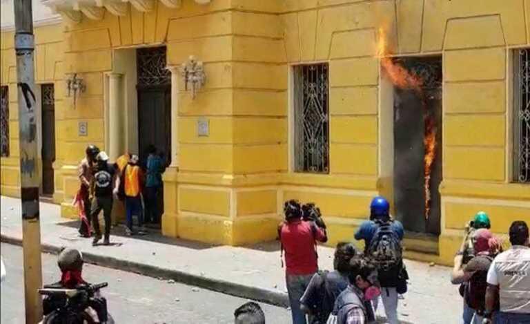 Secretaría de Seguridad identifica a responsables del caos en la capital
