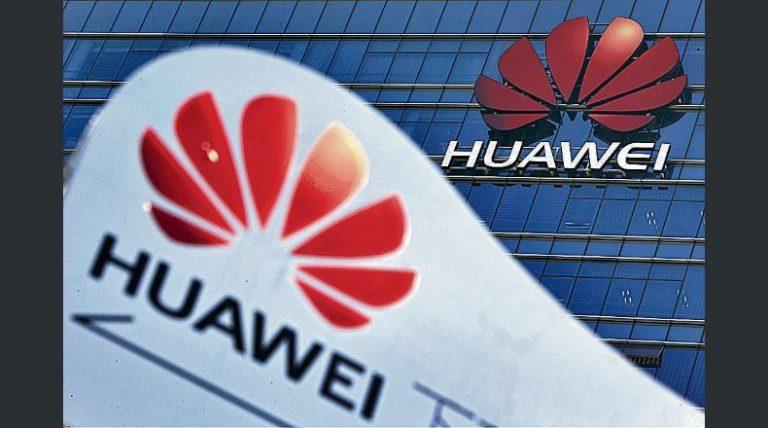 Canadá aprueba iniciar extradición a EUA de jefa financiera de Huawei