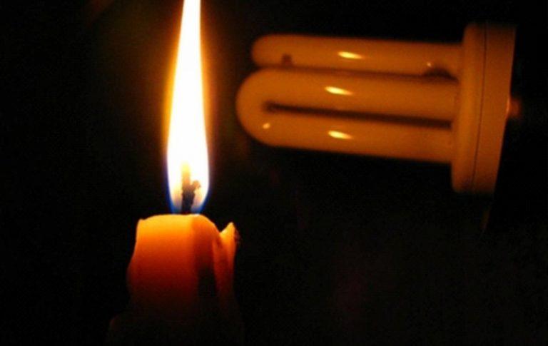 VIERNES: EEH dejará a cuatro zonas del país sin energía eléctrica