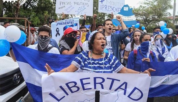 Ley de amnistía de Nicaragua