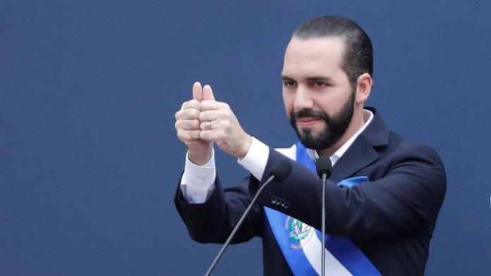 plan de seguridad de El Salvador