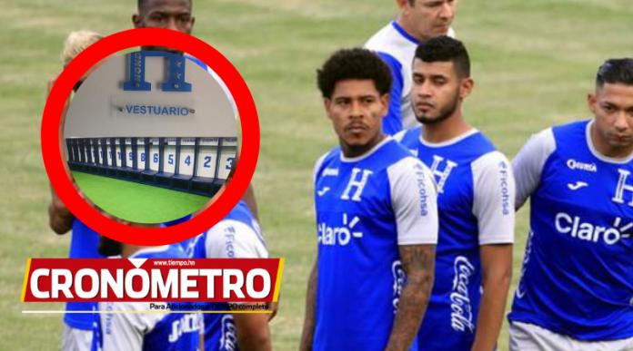 ¡ESPECTACULAR! Así luce el camerino que estrenará Honduras contra Chile