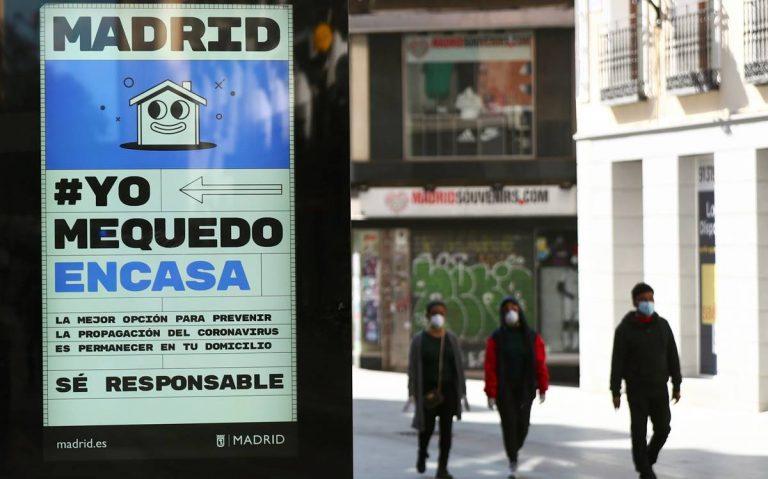 Hondureños en España: Diez contagiados y cuatro muertos por COVID-19