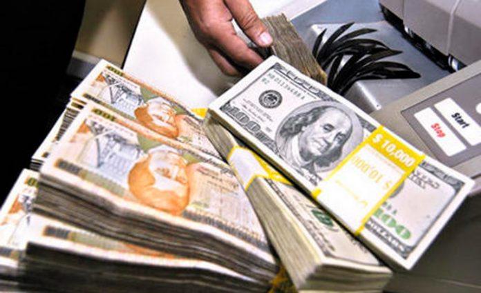 Deuda externa aumenta a $9,737 millones en primer trimestre de 2020