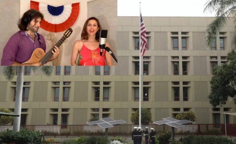 De forma virtual: así celebró el 4 de julio la Embajada de EEUU en Honduras