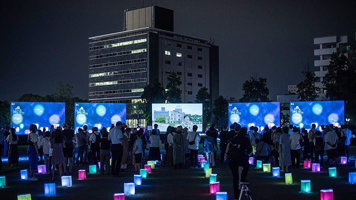 Hiroshima recuerda ataque nuclear con bajo perfil por Covid-19