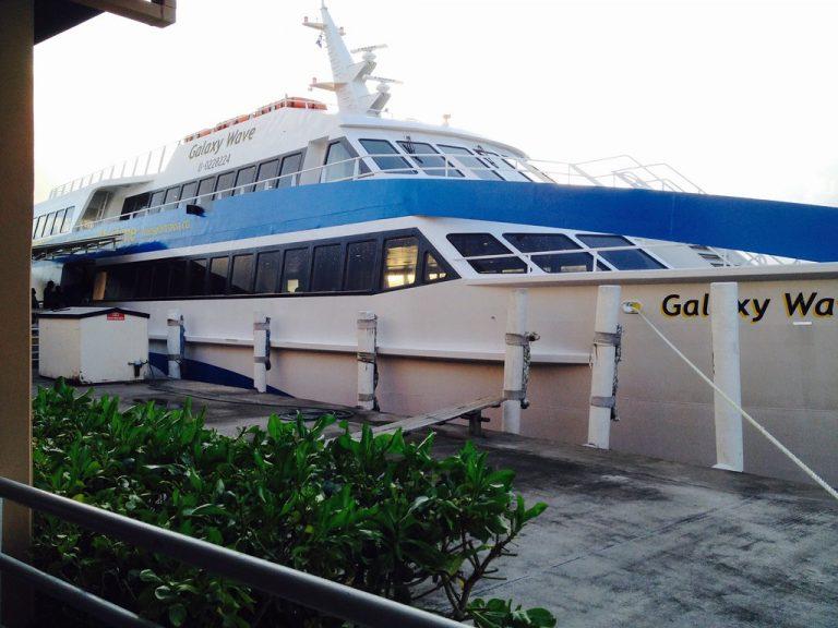 Ferry «Galaxy Wave» inició viajes: conozca horarios, precios y requisitos