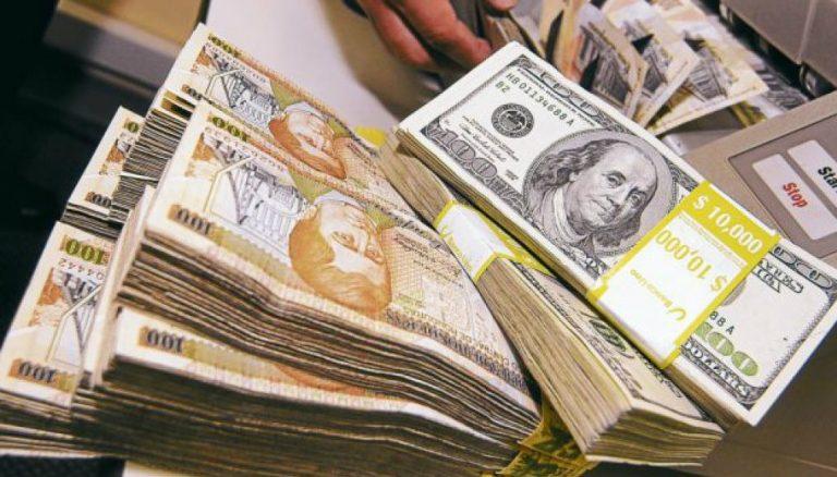 COHEP: Gobierno se endeudará para financiar presupuesto 2021