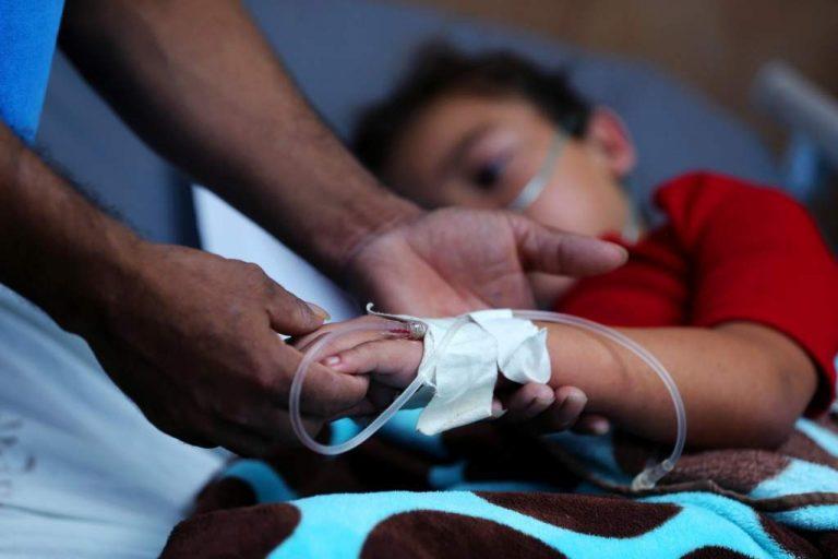 Unos 16 menores de edad hospitalizados por dengue en Hospital Escuela