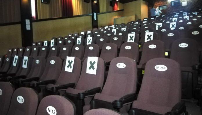 cines de La Ceiba