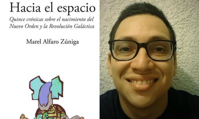 libro hondureño Marel Alfaro