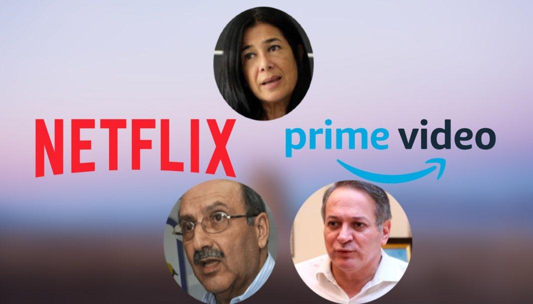 impuesto sar Netflix Amazon