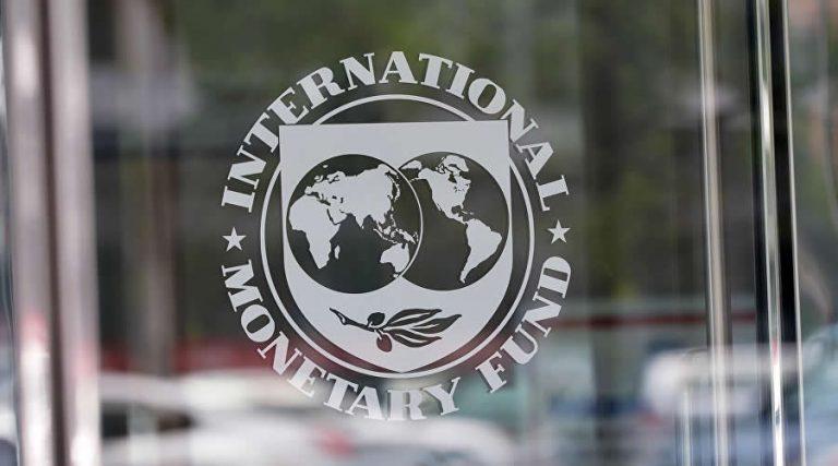 Misión del FMI sugiere desembolso de $88 millones a Honduras