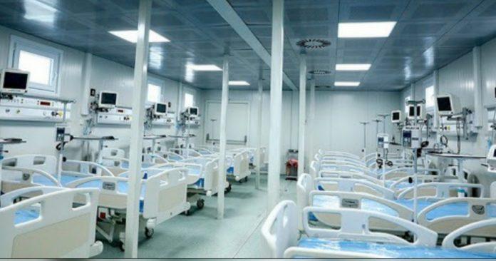hospital móvil San Pedro Sula