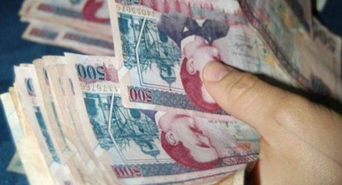 FOSDEH exoneraciones fiscales