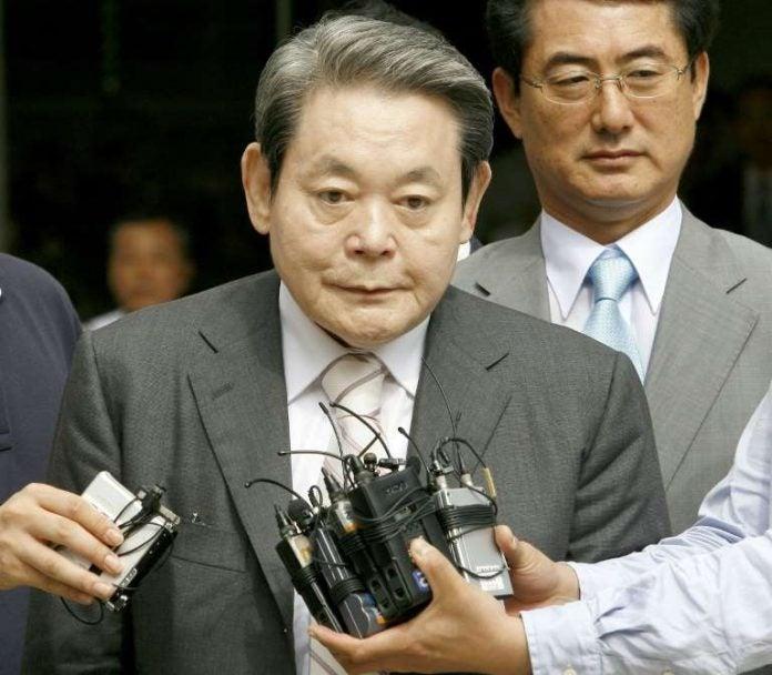 Samsung Lee Kun Hee