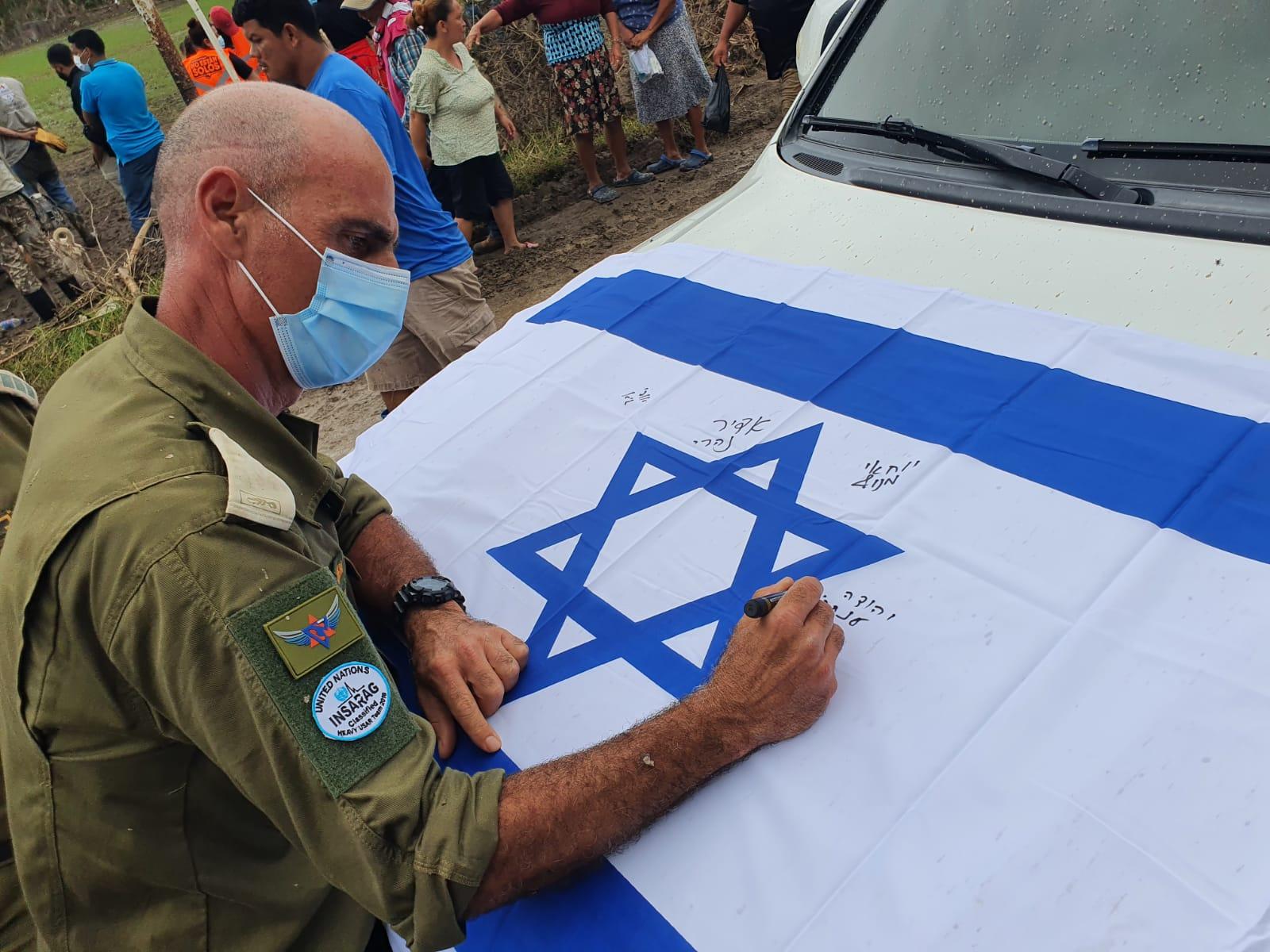 Israelíes en el Valle de Sula