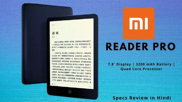 lector de libros Xiaomi