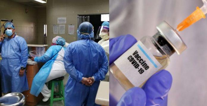 Gobierno aplicación vacunas Israel