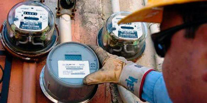 Reducción tarifa energía eléctrica
