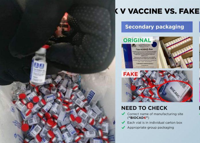 Sputnik V vacunas falsas comparación