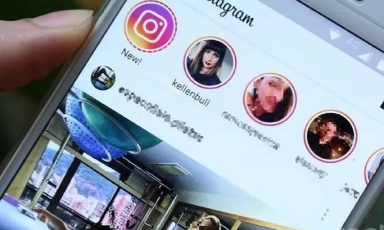 TECNOLOGÍA  Instagram limitará mensajes directos entre menores de edad y adultos