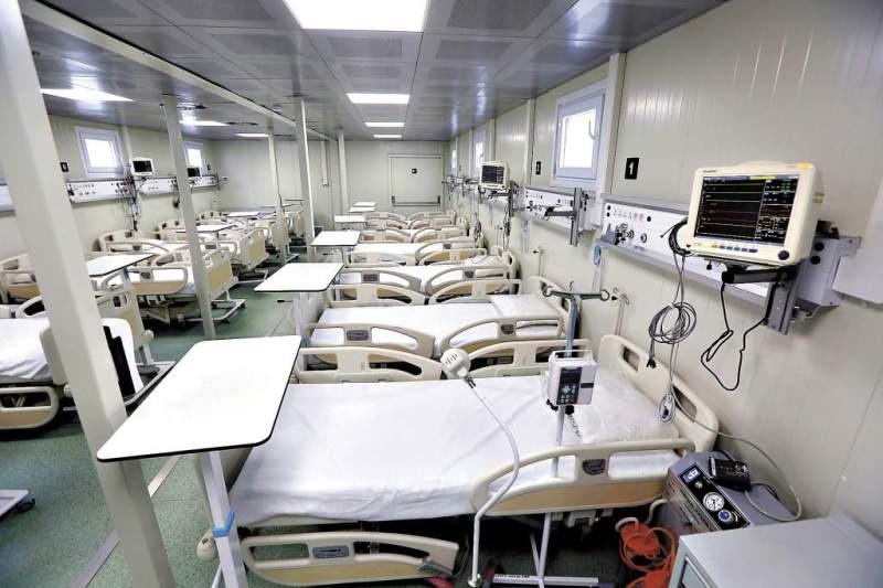 Actualidad hospitales móviles