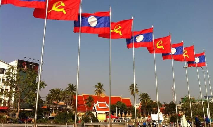 El actual presidente de Laos es Bounnhang Vorachith.
