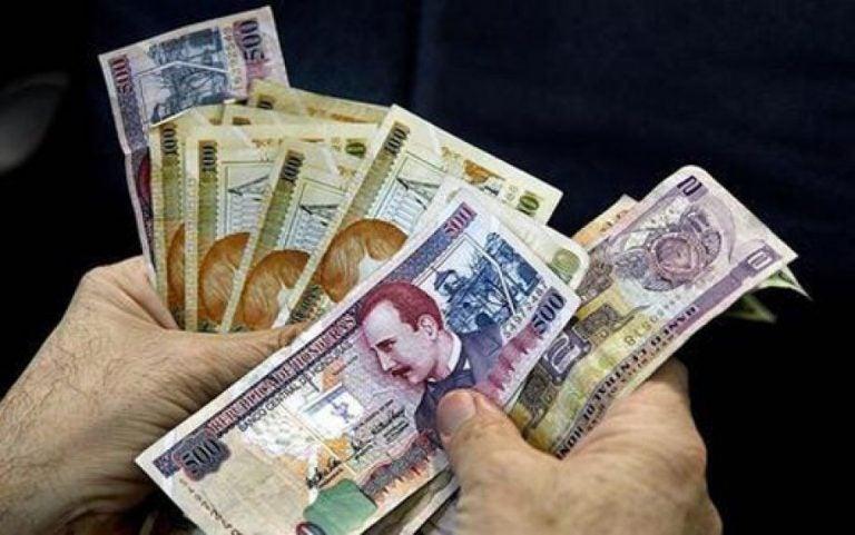 Finanzas: El miércoles inicia pago del décimo cuarto a empleados públicos